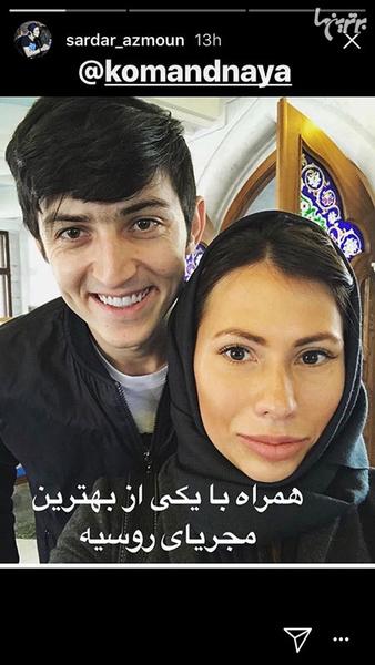 سلفی سردار آزمون با مجری زن روسیه (عکس)