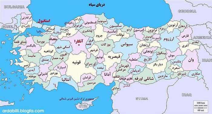 از ترکیه 50 سال قبل تا ترکیه اردوغان/رفتار مردم ترکیه در حد مدنی شدن است