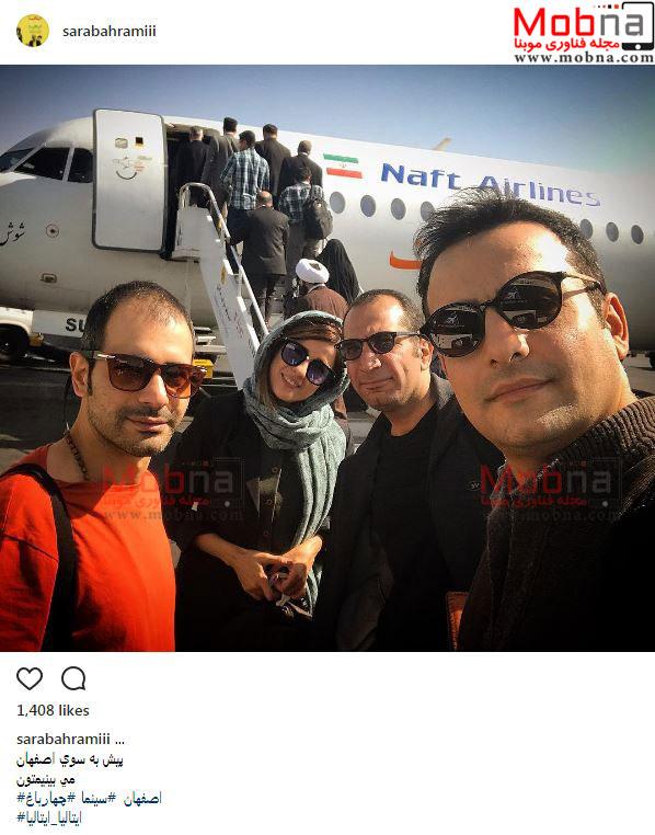 سلفی سارا بهرامی در فرودگاه (عکس)
