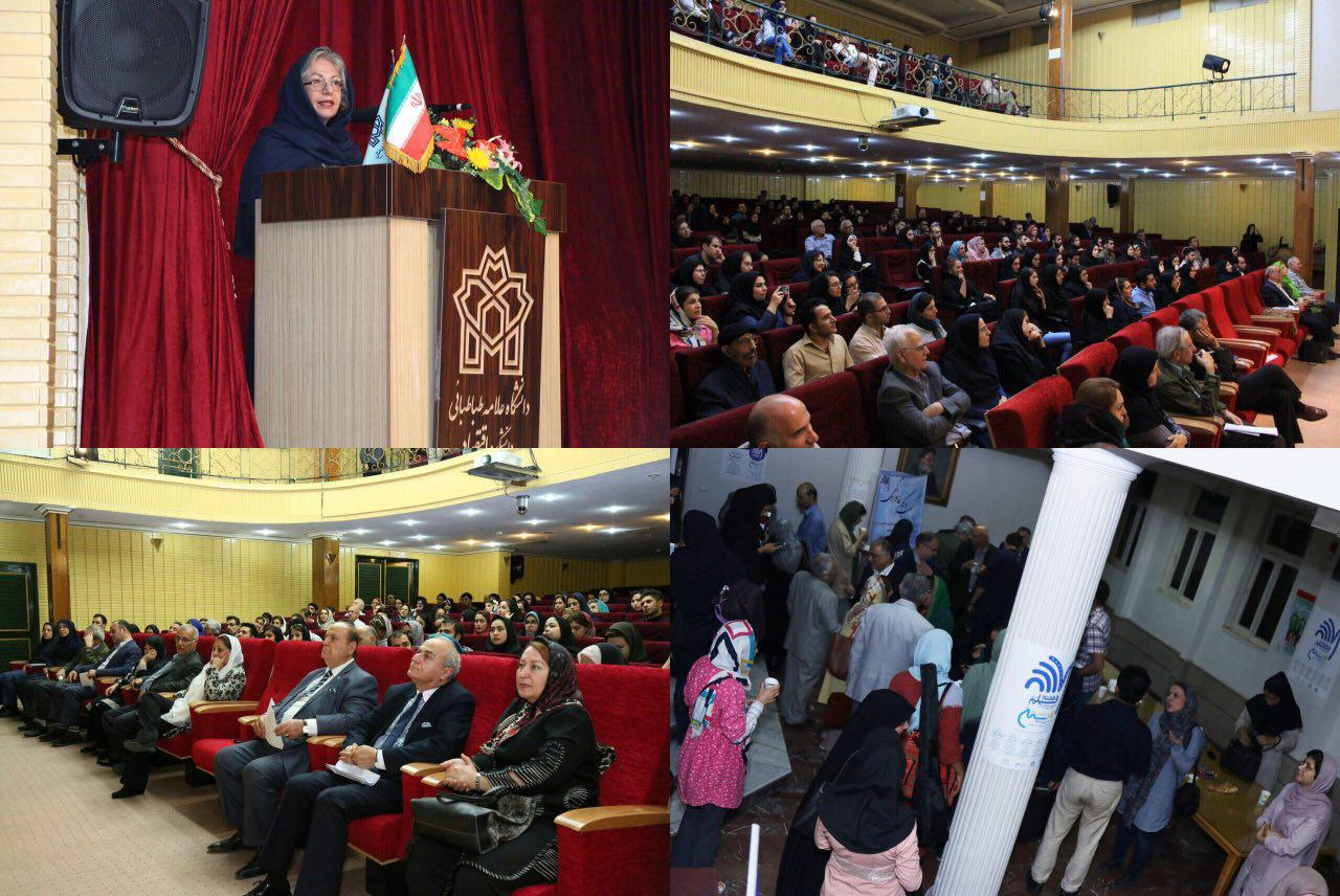 پایان هفته فیلم مستند «کارستان» در دانشگاه علامه تهران