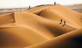 سفر به خارا، کویری در نزدیکی نصف جهان