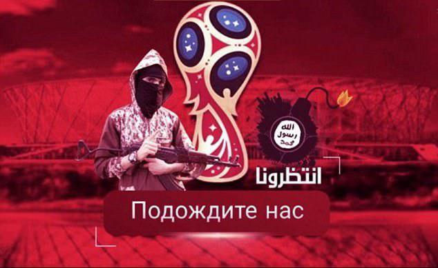 نتیجه تصویری برای داعش جام جهانی روسیه را تهدید کرد (+عکس)