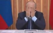 خنده های مداوم پوتین در نشست هیئت دولت (فیلم)