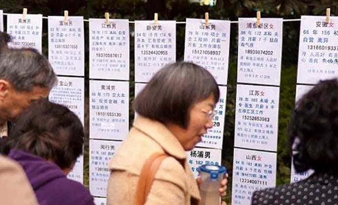 یکشنبه بازار چینیها برای پیدا کردن همسر؟ (+عکس)