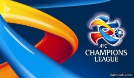 عربستانی ها در لیگ قهرمانان 2018 در ایران بازی می کنند