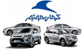 مدیرعامل کرمان موتور: کلیه تعهدات خودرویی در  10 روز آینده تحویل مشتریان می شود