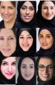 9 وزیر زن در كابينه جدید امارات/ ایجاد وزارت هوش مصنوعی