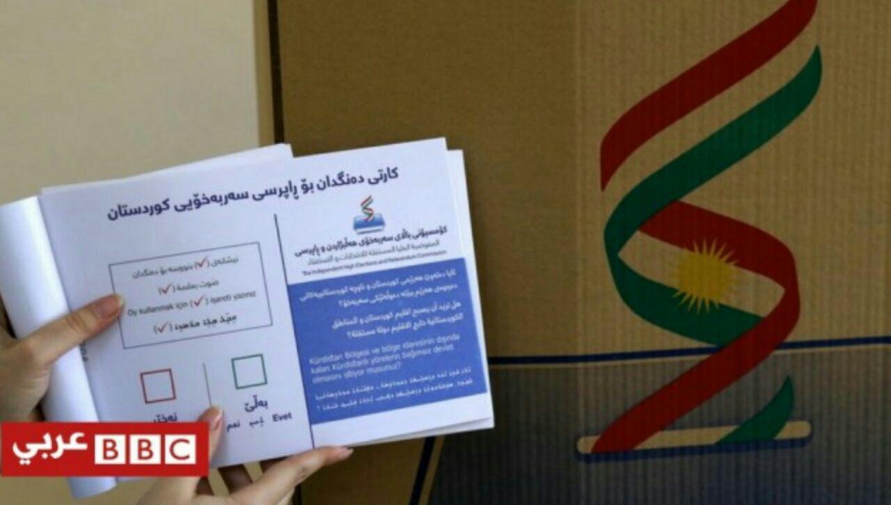 برگه های رای همه پرسی استقلال کردستان به 4 زبان (+عکس)
