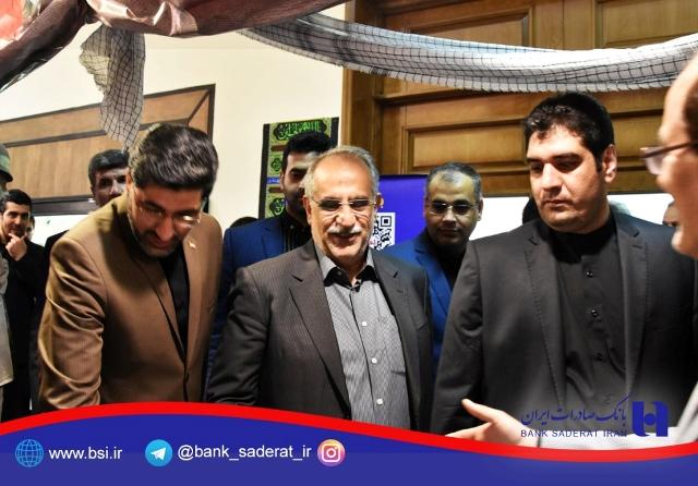 بازدید وزیر اقتصاد از غرفه بسیج بانک صادرات