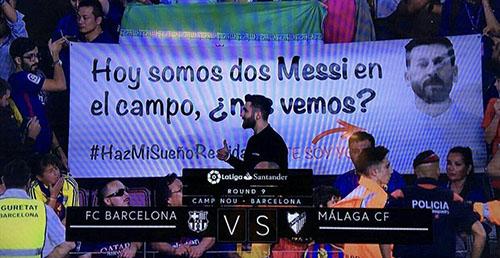بدل لیونل مسی در ورزشگاه نیوکمپ (+عکس)