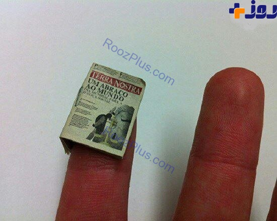 کوچکترین روزنامه جهان (عکس)