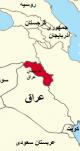 مصاحبه شاه با بی بی سی درباره مرزهای عراق