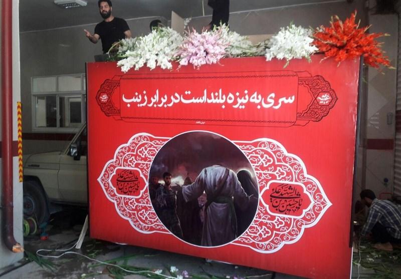 خودروی حامل شهید حججی در اصفهان (+عکس)