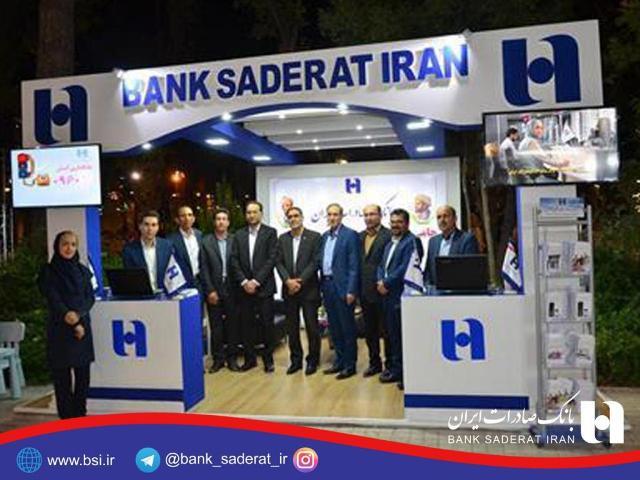 بانک صادرات حامی برگزیده جامعه پزشکی و دارو سازی