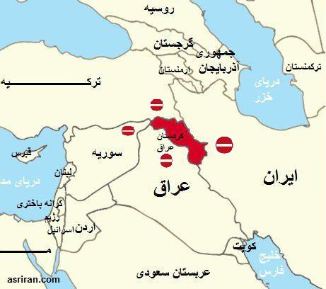 محاصره هوایی کردستان عراق از جمعه / بازگشت پرواز ممنوع بعد از 14 سال