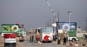 عراق: رویاریی دولت مرکزی و کردستان بر سر کنترل مرز و فرودگاه ها