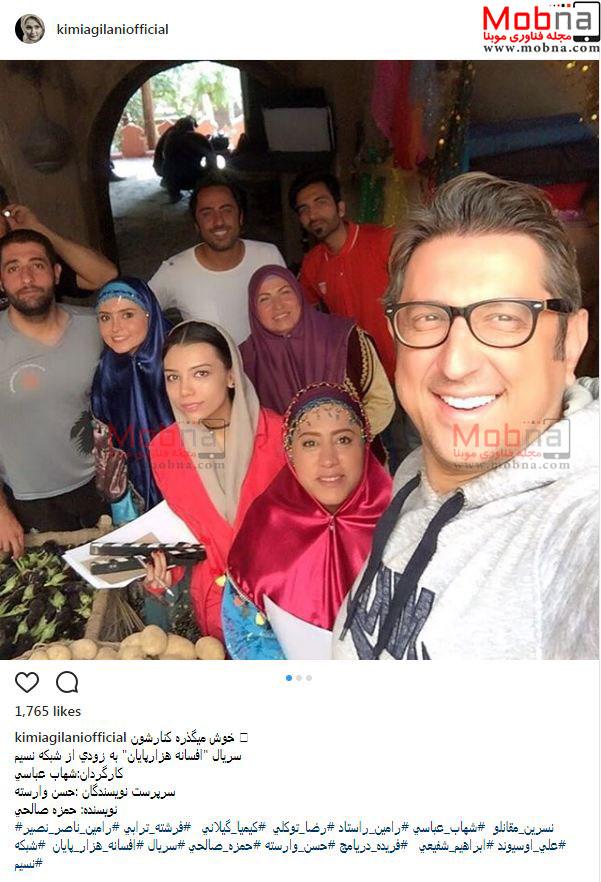 سلفی شهاب عباسی به همراه بازیگران سریال افسانه هزارپایان (عکس)