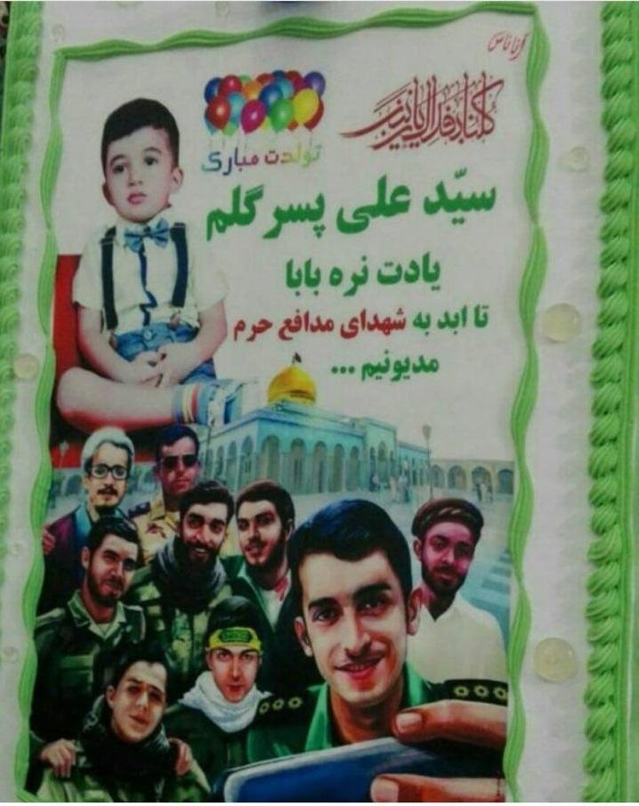 کیک تولد متفاوت یک کودک ایرانی (عکس)