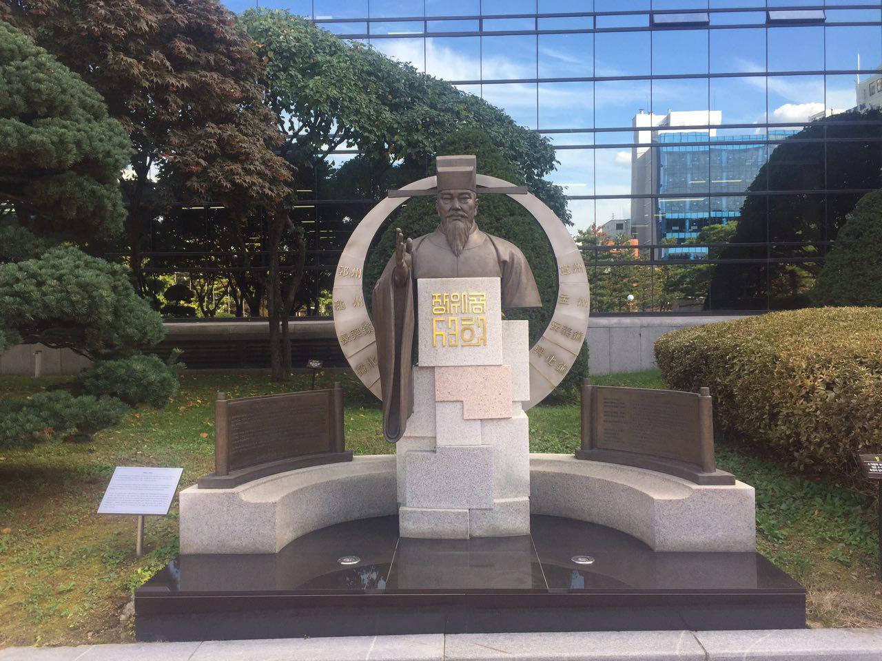 ۱۲ راز توسعه ژاپن، کره جنوبی و مالزی/ آیا ایران هم در مسیر توسعه است؟