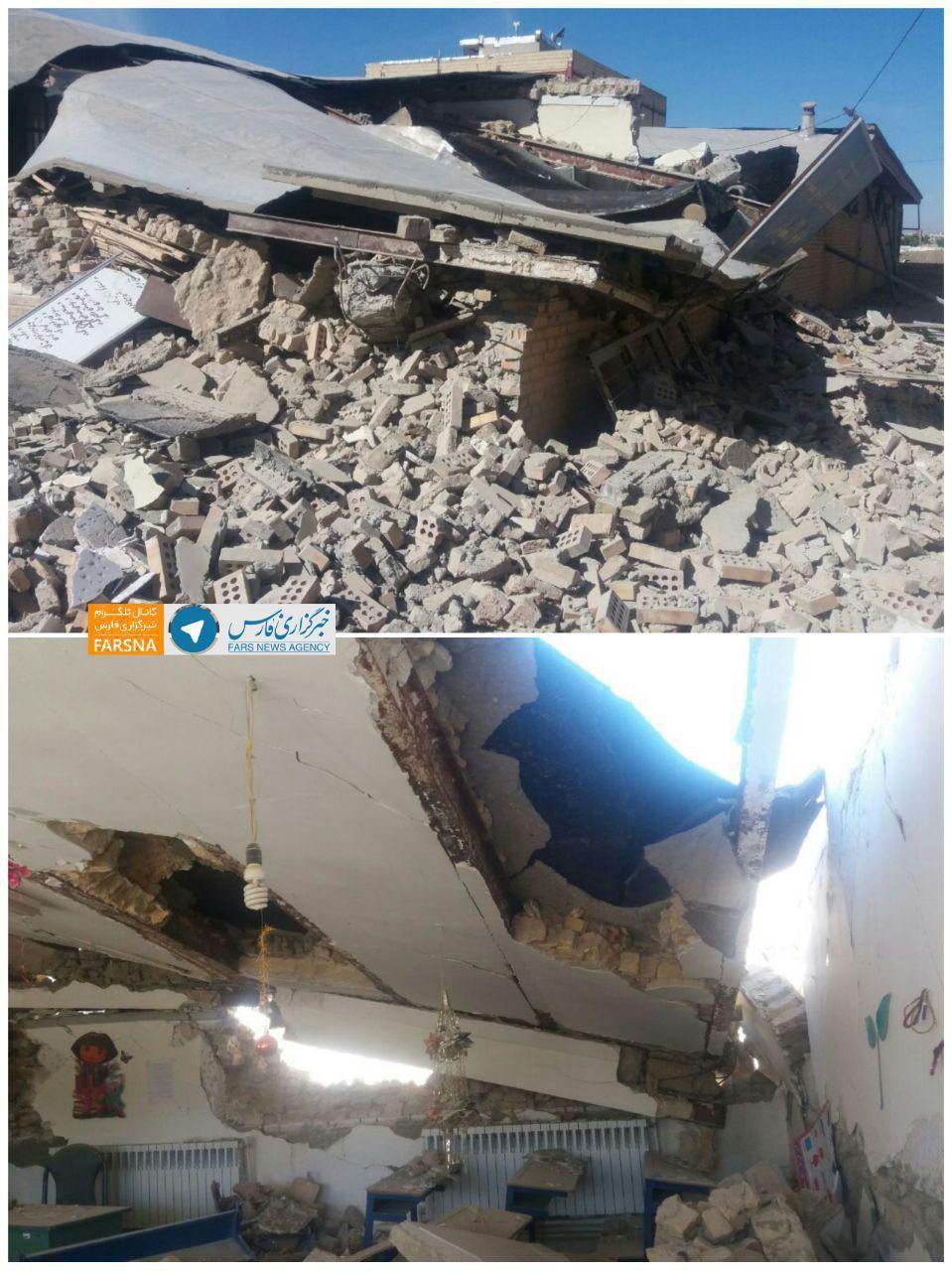 مدرسه تخریب شده در سرپل ذهاب (عکس)
