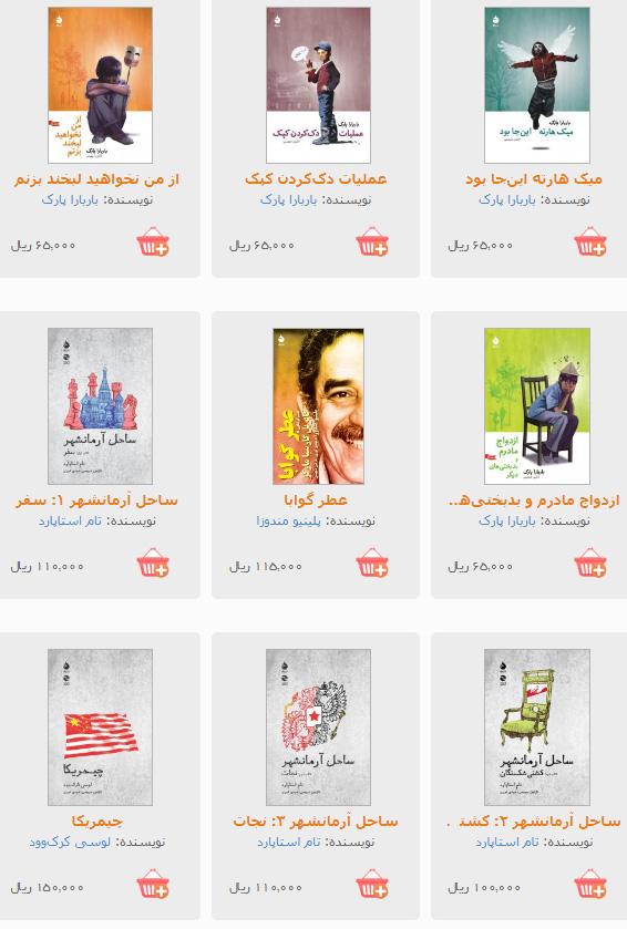 نازنین دیهیمی، مترجم و روزنامه نگار درگذشت