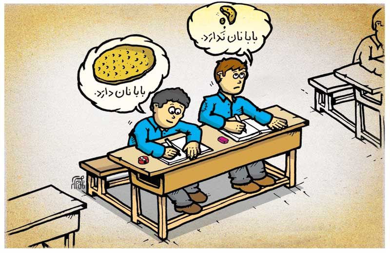 قیمت نان (کاریکاتور)