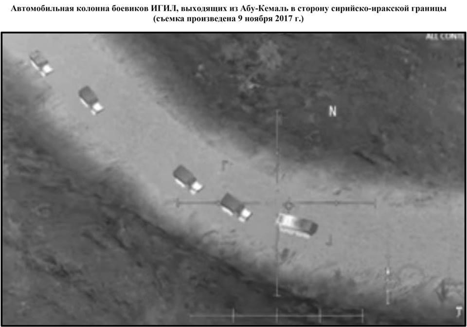 هواپیماهای آمریکایی از حمله به داعش در البوکمال خودداری کردند (+عکس)