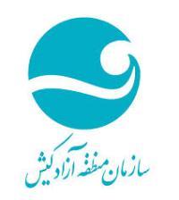 مشاور امور بین الملل مدیرعامل سازمان منطقه آزاد کیش منصوب شد