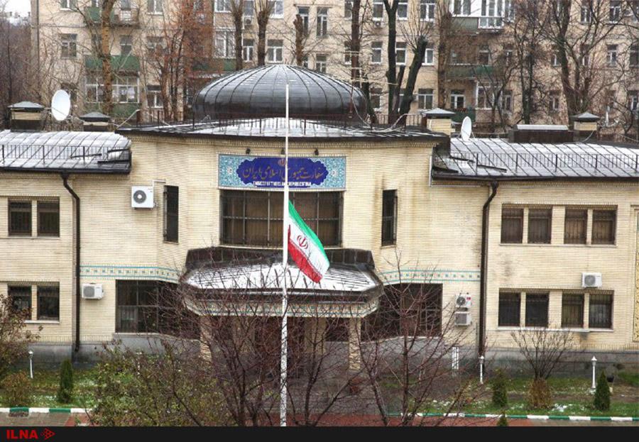 پرچم نیمهافراشته ایران در مسکو (عکس)