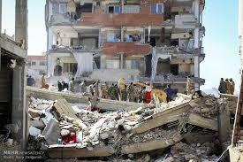 خسارات زلزله 1800 میلیارد تومان برآورد شد