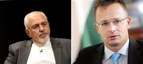 تماس تلفنی وزیران خارجه ایران و مجارستان/ رایزنی درباره برجام