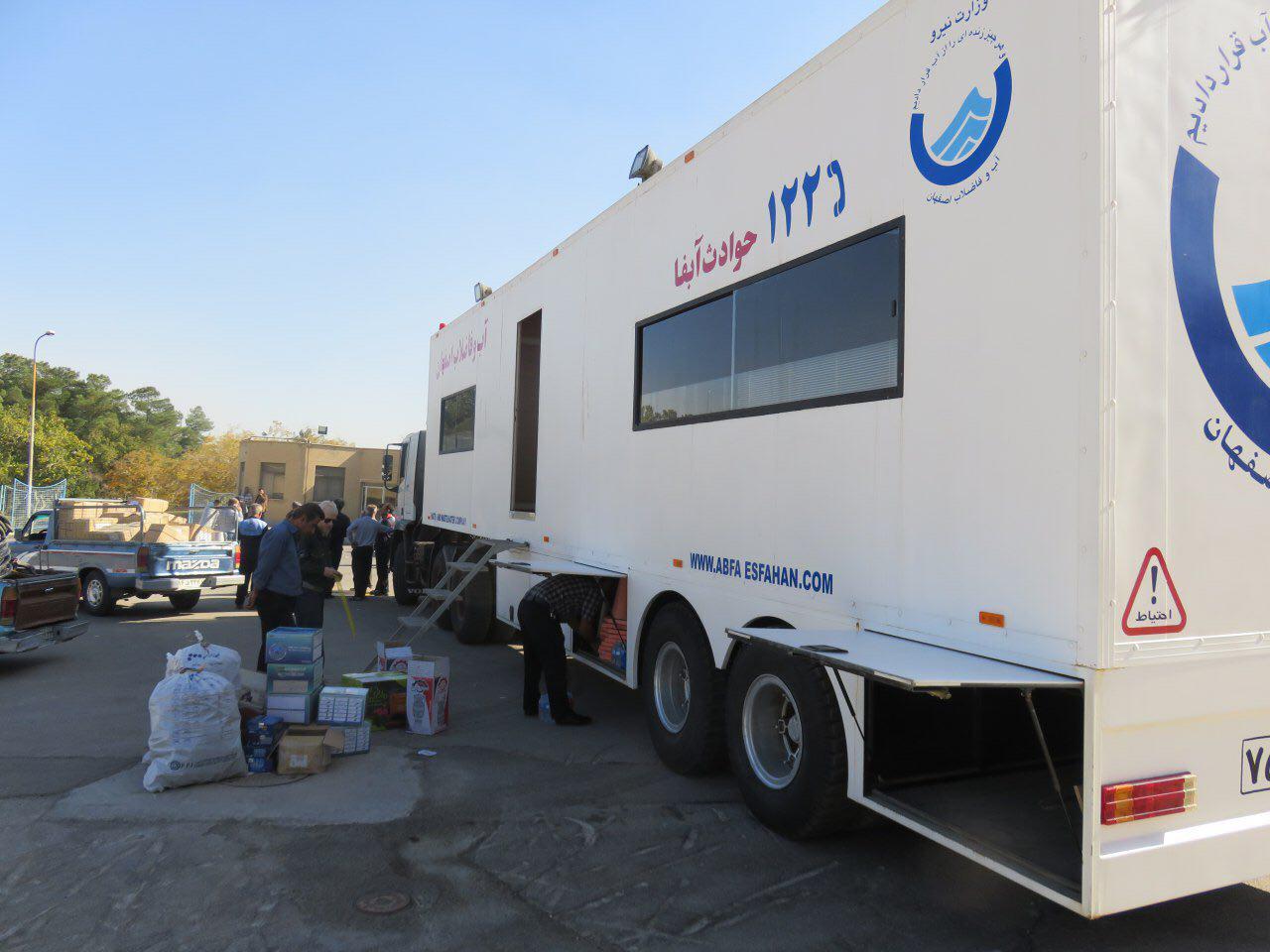 اعزام 14 اکیپ آبفا استان اصفهان به منطقه زلزله زده