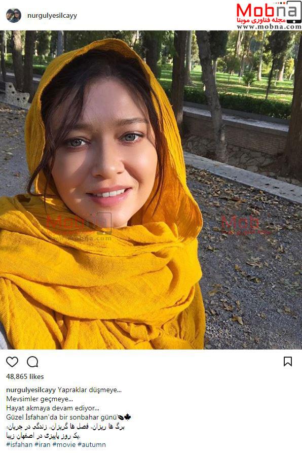 سلفی بازیگر خانم ترکیه ای در اصفهان (عکس)
