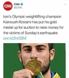 CNN حرکت ورزشکار ایرانی در اعطای مدالش به زلزله زدگان را ستود ( عکس)