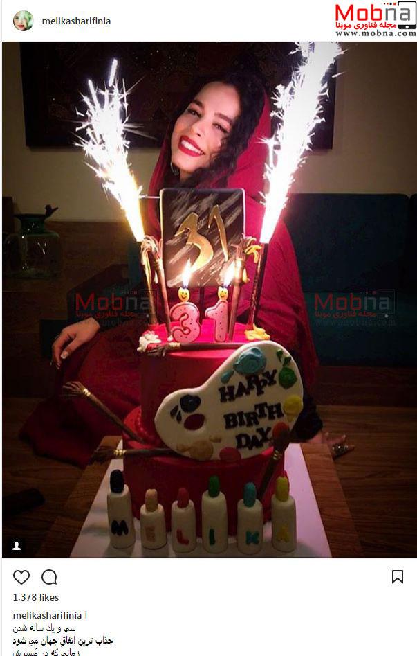 جشن تولد ۳۱ سالگی ملیکا شریفی نیا (عکس)