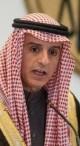 اظهارات تهدید آمیز وزیر خارجه عربستان: کاسه صبرمان لبریز شده است و  پاسخ ایران را میدهیم