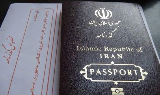 آخرین رده بندی ارزش پاسپورت کشورها؛ جمهوری اسلامی ایران در رتبه 89 جهانی در کنار نپال، سودان و سریلانکا