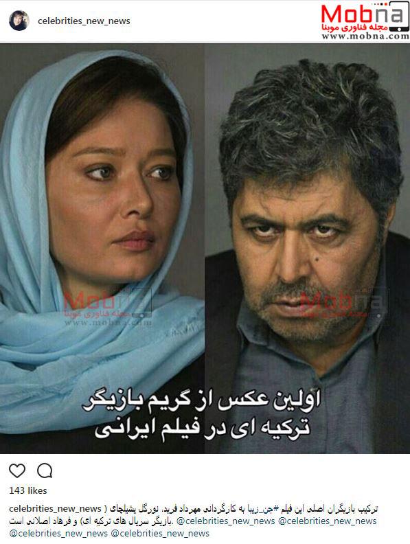 عکس بازیگران زن ترکیه ای بدون آرایش