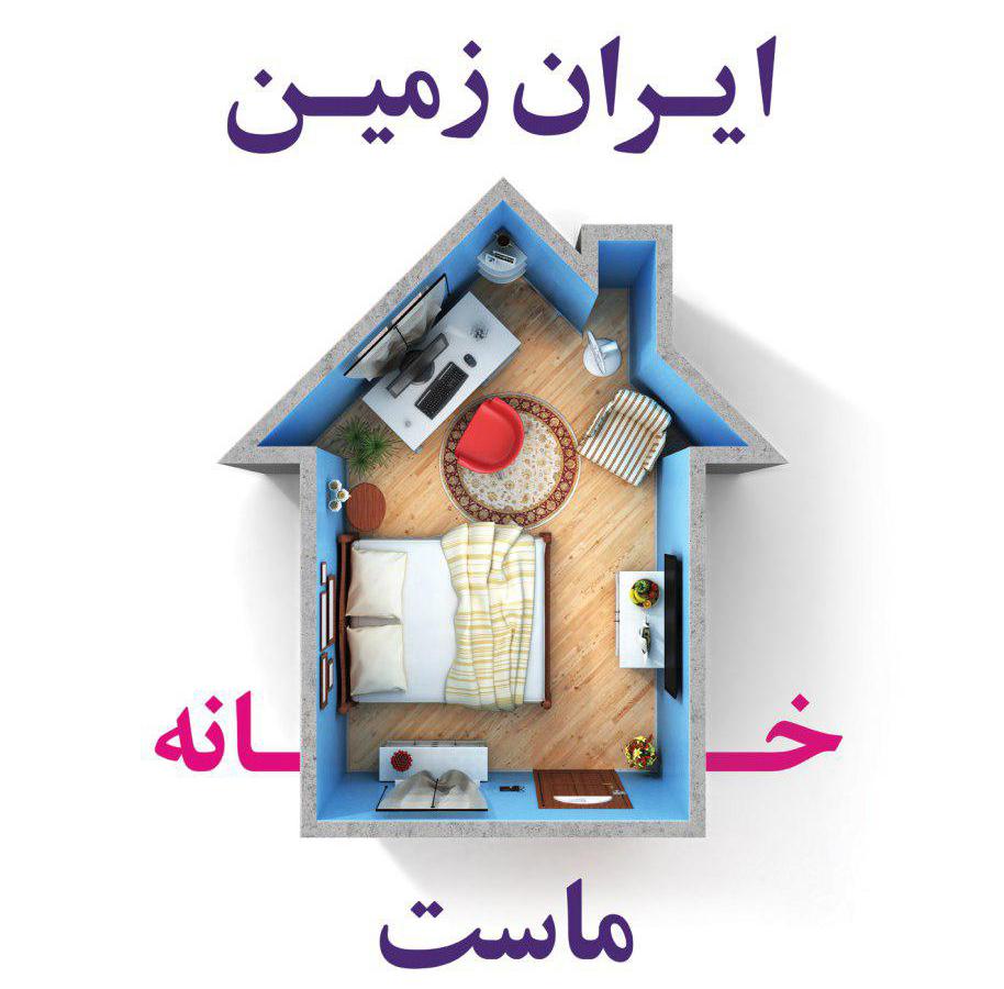 تعامل بانک ایران زمین با مشتریان، در شبکه های اجتماعی