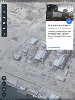 یمن: موشک شلیک شده به راکتور هستهای ابوظبی صد در صد به هدف اصابت کرد (+عکس)