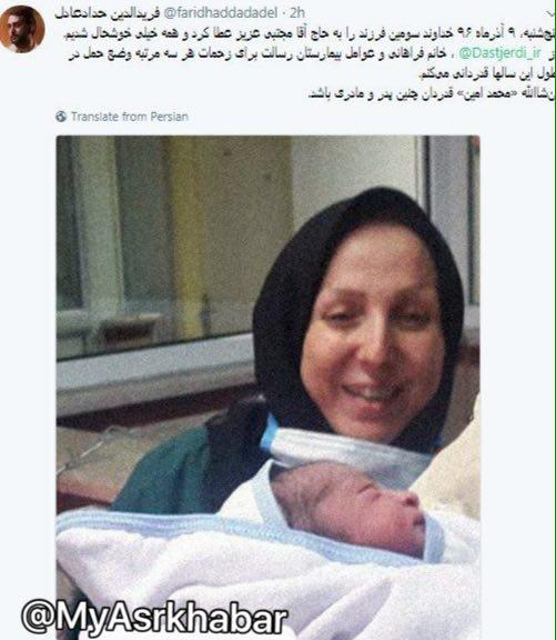 تولد سومین فرزند سیدمجتبی خامنه ای (عکس)