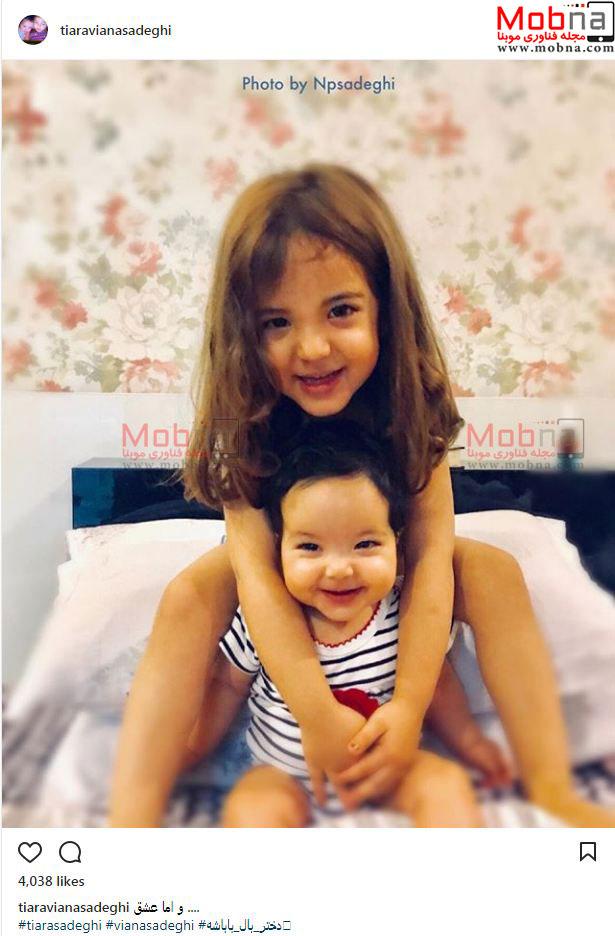 دختران رضا صادقی (عکس)