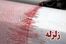 زلزله 4.8 ریشتری گیلان | آمار مصدومین و کشته شدگان | عکس و جزئیات