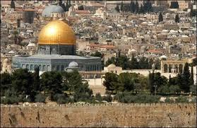 شکایت فلسطین از اقدام آمریکا درباره قدس