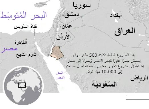 از «عربستان سعودی» تا «عربستان بن سلمان»