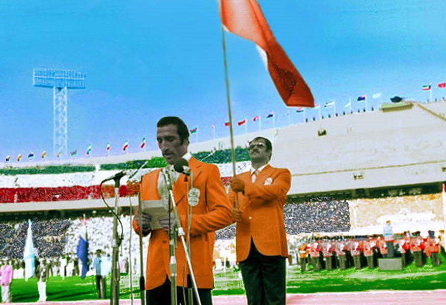با پول نفت جام جهانی را به ایران بیاوریم