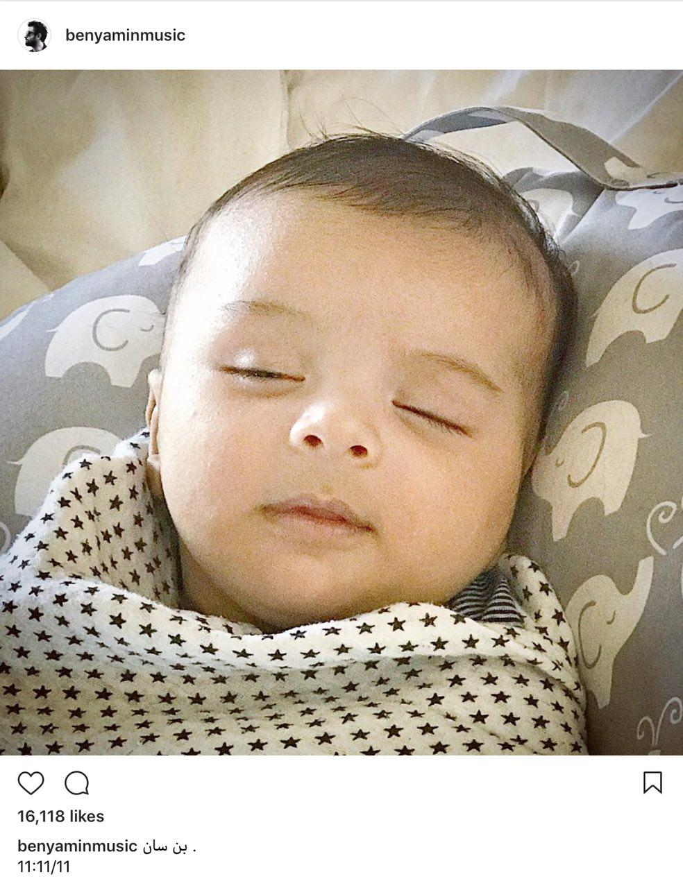 فرزند دوم بنیامین بهادری (عکس)