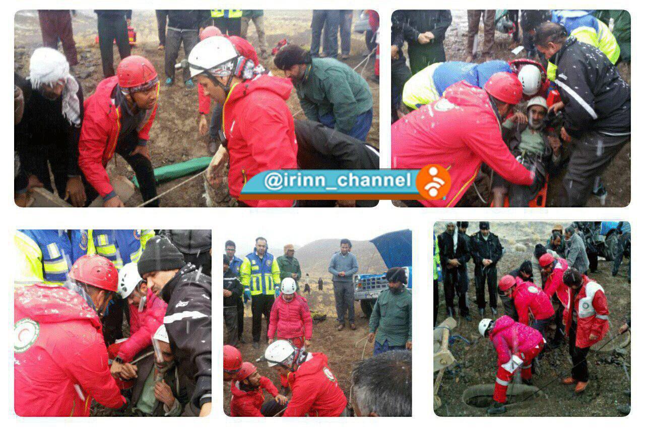 نجات پیرمردی از چاه پس از 3 روز (+عکس)