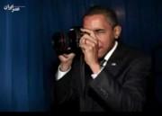 روایت یک عکاس از دوران ۸ ساله اوباما (+فیلم)