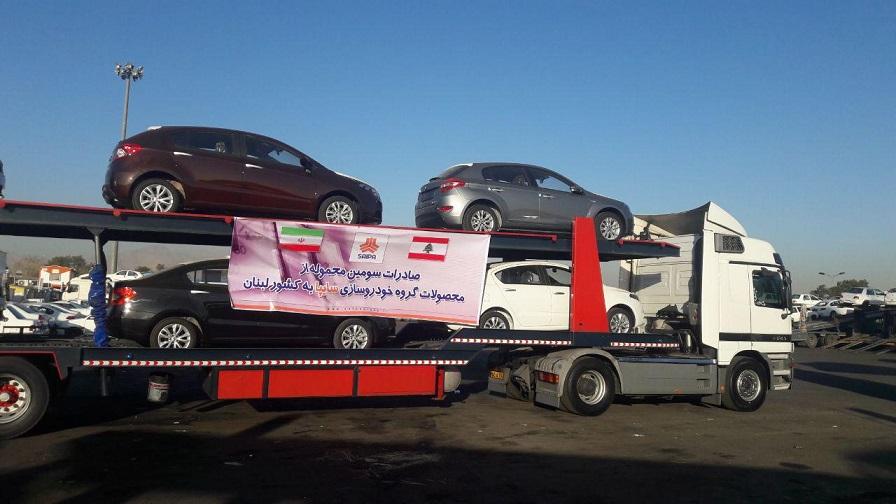 صادرات خودروهای سایپا به لبنان (+عکس)